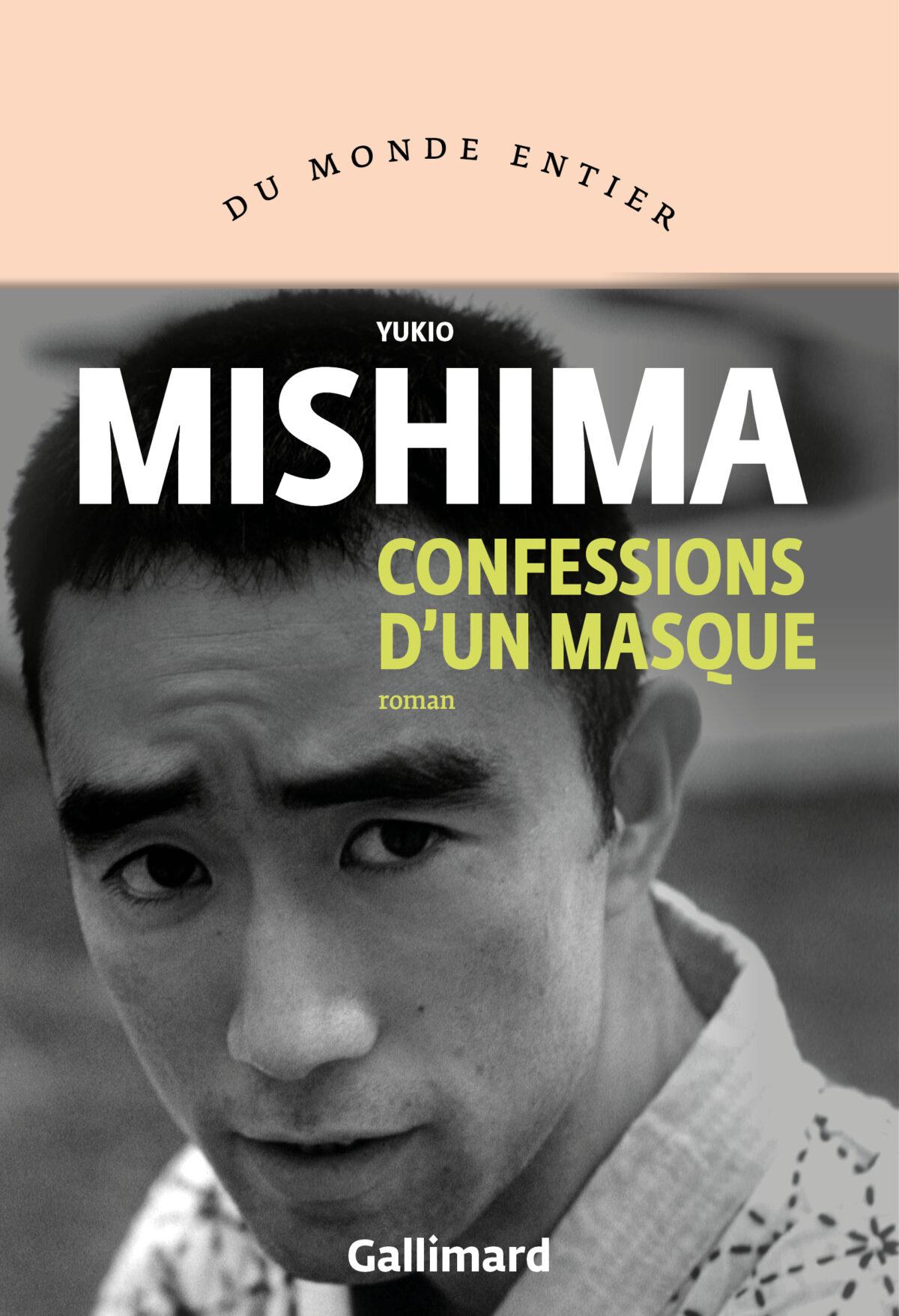 Confessions d'un masque de YUKIO MISHIMA
